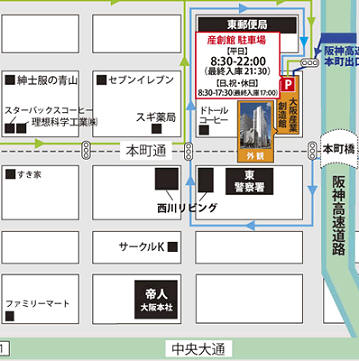 営業セミナー 効率化 マーケティングツール 大阪産業創造館 インバウンド強化